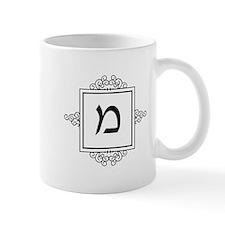 Mem Hebrew monogram Mugs
