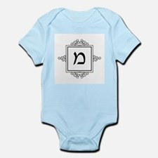 Mem Hebrew monogram Body Suit
