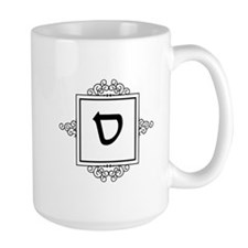 Samech Hebrew monogram Mugs