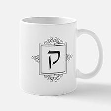 Kuf Hebrew monogram Mugs
