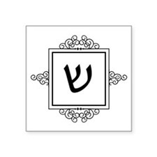 Shin Hebrew monogram Sticker