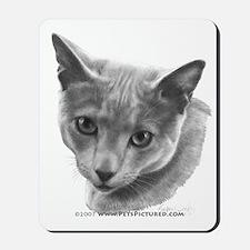 Russian Blue Cat Mousepad