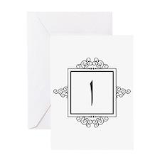 Alif Arabic letter A monogram Greeting Cards