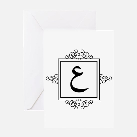 Ayn Arabic letter 3 A monogram Greeting Cards