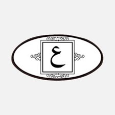 Ayn Arabic letter 3 A monogram Patch