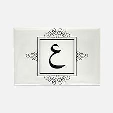 Ayn Arabic letter 3 A monogram Magnets