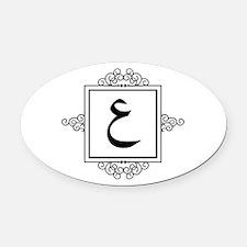 Ayn Arabic letter 3 A monogram Oval Car Magnet