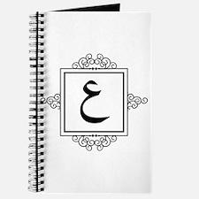 Ayn Arabic letter 3 A monogram Journal