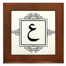 Ayn Arabic letter 3 A monogram Framed Tile