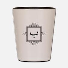 Baa Arabic letter B monogram Shot Glass
