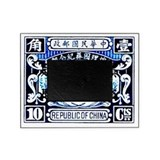 Chinese Picture Frames