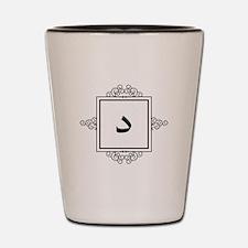 Daal Arabic letter D monogram Shot Glass