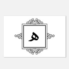Haa Arabic letter H monogram Postcards (Package of
