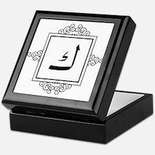 Kaaf Arabic letter K monogram Keepsake Box
