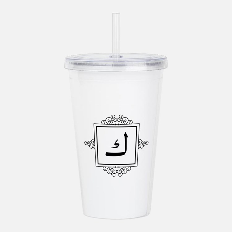 Kaaf Arabic letter K monogram Acrylic Double-wall
