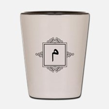 Miim Arabic letter M monogram Shot Glass
