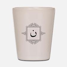 Nuun Arabic letter N monogram Shot Glass