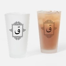 Qaf Arabic letter Q monogram Drinking Glass