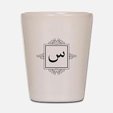 Siin Arabic letter S monogram Shot Glass