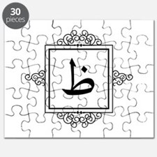 Zah Arabic letter Z / Th monogram Puzzle
