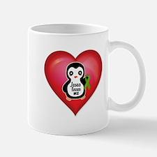 Kidney- Jesus Loves Me Heart Mug