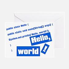 Hello, World! Greeting Card