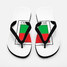 Burkina Faso Flip Flops