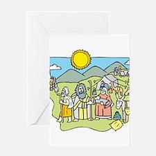 Judaism Greeting Cards