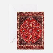 Persian Mashad Rug Greeting Cards