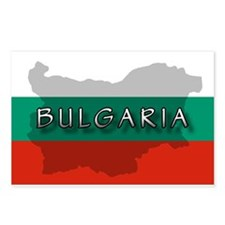 Bulgaria Flag Extra Postcards (Package of 8)