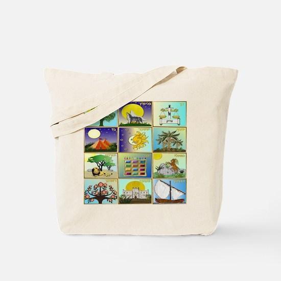 12 Tribes Of Israel Tote Bag