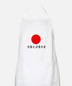 'Dietitian' in Japanese BBQ Apron
