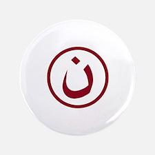 Red Nazarene Symbol Button