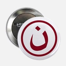 "Red Nazarene Symbol 2.25"" Button (10 pack)"