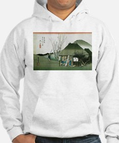 Famous Teahouse at Mariko by Hir Hoodie