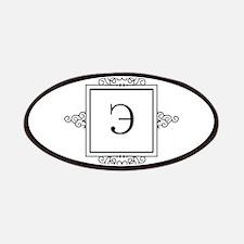 Russian letter E eh Monogram Patch