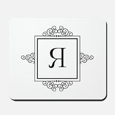 Russian Y ya yah letter Monogram Mousepad