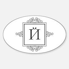 Russian Ee kratkoyeh letter Monogram Decal