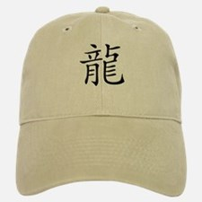 Dragon (Ryuu) Kanji Baseball Baseball Cap