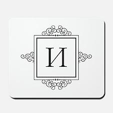 Russian Ee letter I Monogram Mousepad