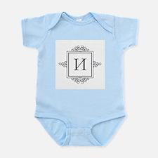 Russian Ee letter I Monogram Body Suit