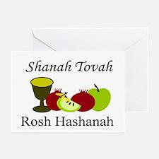 Happy Rosh Hashanah Greeting Cards
