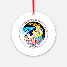 HTV-5 Logo Ornament (Round)