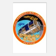 HTV-4 Logo Postcards (Package of 8)