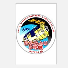 HTV-5 Logo Postcards (Package of 8)