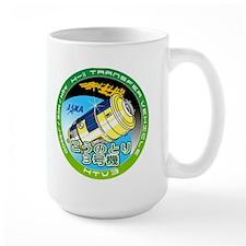 HTV-3 Program Logo Mug