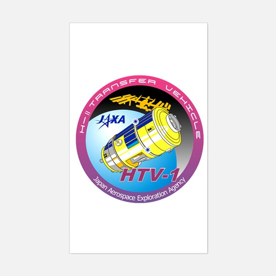 HTV-1 Program Logo Sticker (Rectangle)