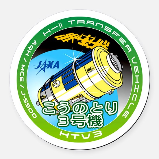 HTV-3 Program Logo Round Car Magnet