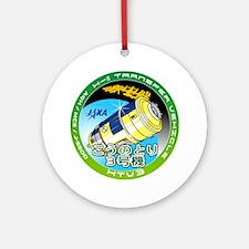 HTV-3 Program Logo Ornament (Round)