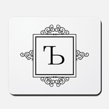 Russian tvyordiy znahk Letter i Monogram Mousepad